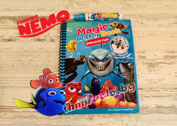 Магическа водна книжка Finding Nemo + писалка