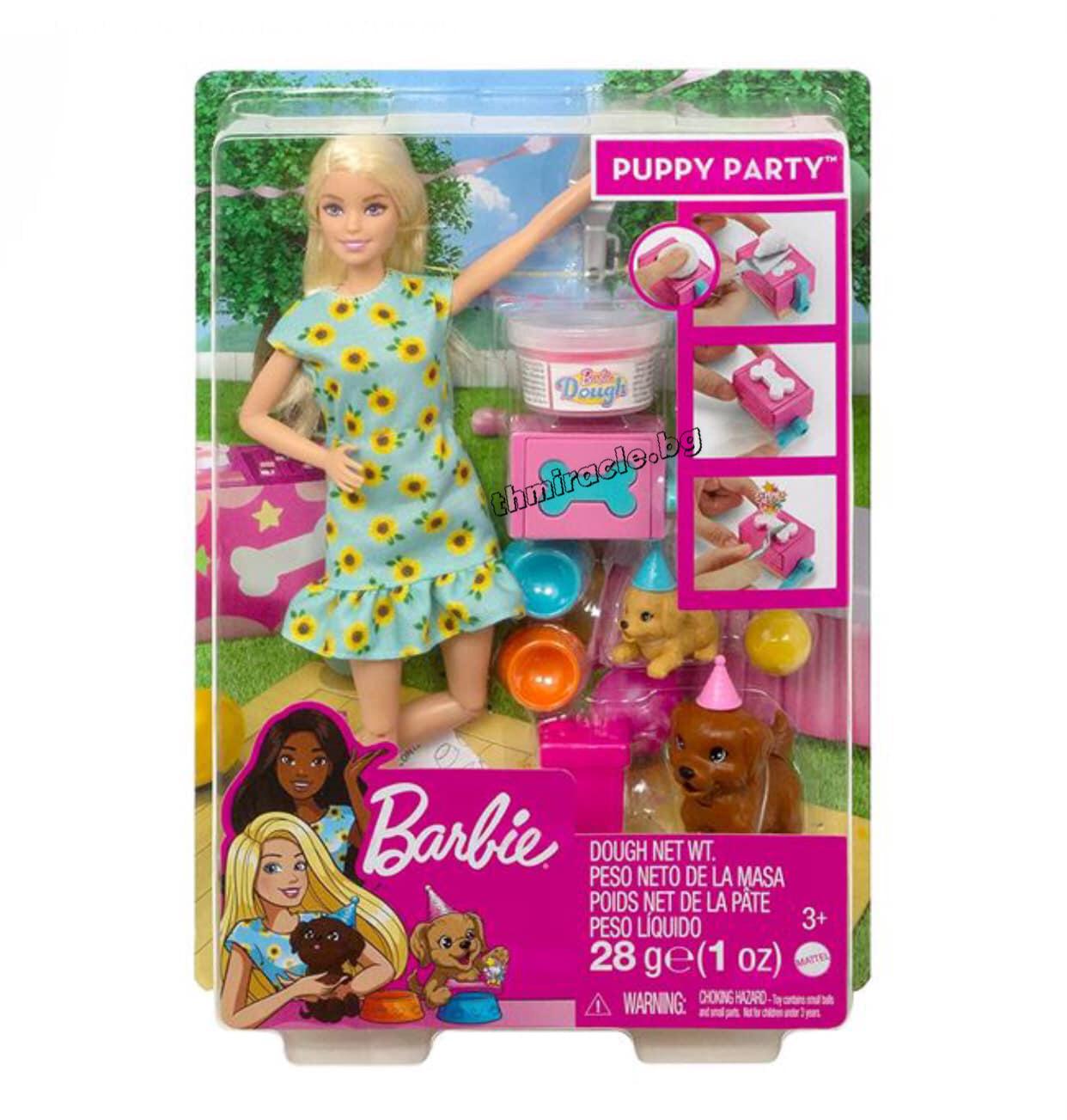 Barbie Kукла Парти с кученца - код 401-015