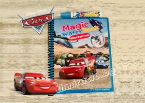 Магическа водна книжка Cars + писалка