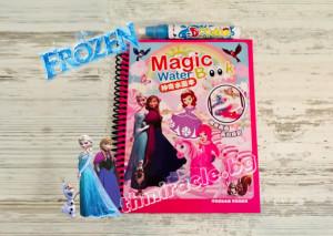 Магическа водна книжка Frozen + писалка