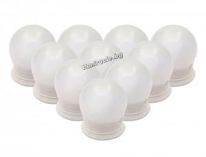 Комплект 10 броя LED крушки за огледало