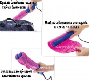 Термоустойчива подложка за уреди за коса
